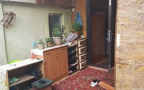 2-комнатный дом, 39 м², 1.02 сот., проспект Райымбека 270 — Тургута Озала за 10 млн ₸ в Алматы, Алмалинский р-н