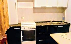 3-комнатная квартира, 90 м², 4/9 этаж, Жас Канат 1/55 за 21 млн 〒 в Алматы, Турксибский р-н