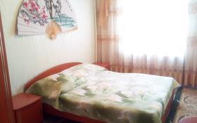2-комнатная квартира, 50 м² посуточно, Шевченко за 6 000 ₸ в Кокшетау