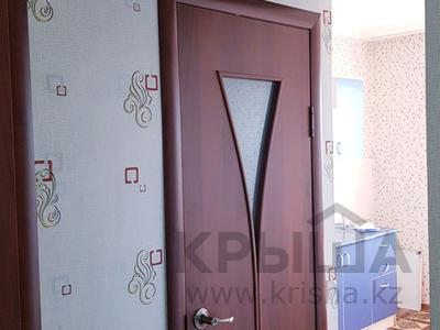 2-комнатная квартира, 50 м², 5/9 этаж, улица Рыскулова за 8.4 млн 〒 в Семее