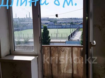 2-комнатная квартира, 50 м², 5/9 этаж, улица Рыскулова за 8.4 млн 〒 в Семее — фото 10