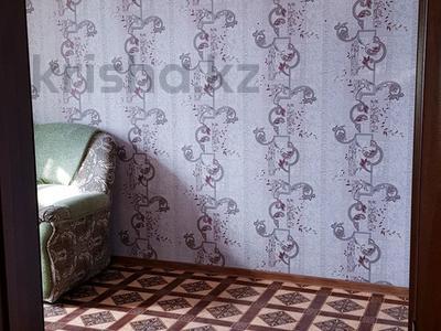 2-комнатная квартира, 50 м², 5/9 этаж, улица Рыскулова за 8.4 млн 〒 в Семее — фото 7