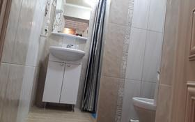 1-комнатная квартира, 38 м², 3/4 эт. посуточно, проспект Бухар жырау 70 — Комиссарова за 10 000 ₸ в Караганде, Казыбек би р-н