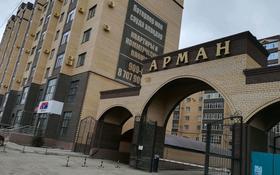 2-комнатная квартира, 75 м², 5/12 этаж помесячно, Молдагулова — Арман за 160 000 〒 в Актобе
