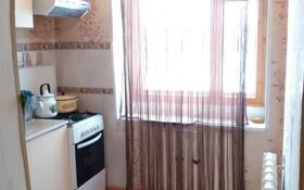 1-комнатная квартира, 39.5 м², 2/10 эт., 4 мкр 2 — Текстильщиков за 7 млн ₸ в Костанае