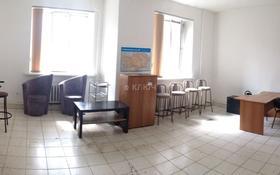 Офис площадью 50 м², Отырар 18 — Валиханова за 70 000 ₸ в Нур-Султане (Астана), р-н Байконур