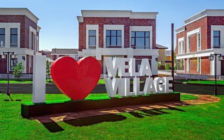 Коттеджный городок Vela Village