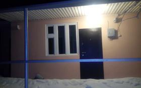 1-комнатный дом помесячно, 25 м², мкр Таугуль-3, Серикбая Бейсембаева 9 — Гибадуллы Мырзагалиева за 50 000 ₸ в Алматы, Ауэзовский р-н
