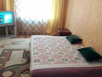 3-комнатная квартира, 54 м², 4/9 этаж посуточно