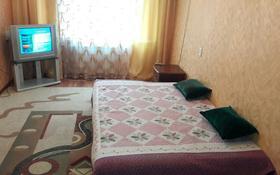 3-комнатная квартира, 54 м², 4/9 этаж посуточно, Аз Наурыз 32 за 7 000 〒 в Актобе, мкр 11