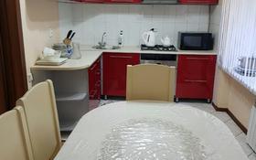 3-комнатная квартира, 90 м², 1/5 эт., ул. Рыскулбекова за 25 млн ₸ в Семее