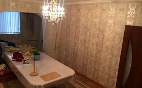 4-комнатная квартира, 90 м², 2/5 эт., Аманкелды 109 за 11 млн ₸ в