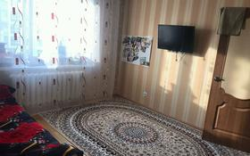 1 комната, 40 м², Улы дала 11/2 — Туркестан за 30 000 〒 в Нур-Султане (Астана), Есиль р-н