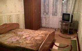 1-комнатная квартира, 31 м², 5/5 этаж посуточно, Махамбета 119 — С.Датова за 5 000 〒 в Атырау