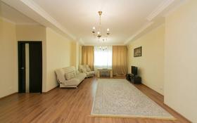 3-комнатная квартира, 120 м², 21/41 этаж посуточно, Достык 5/2 — Сауран за 16 000 〒 в Нур-Султане (Астана)