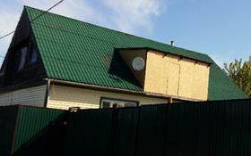 4-комнатный дом, 230 м², 4 сот., Московская 61 за 15 млн ₸ в Петропавловске