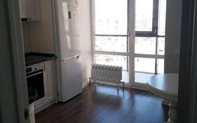 1-комнатная квартира, 35 м², 5/10 этаж, Кайыма Мухамедханова за 18 млн 〒 в Нур-Султане (Астана), Алматы р-н