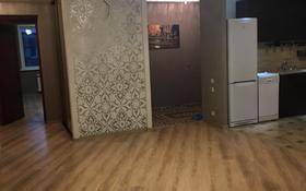 5-комнатная квартира, 90 м², 5/9 этаж, Виноградова 29 за 30 млн 〒 в Усть-Каменогорске