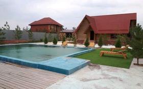 Продаётся мини зона отдыха за 30 млн 〒 в Капчагае