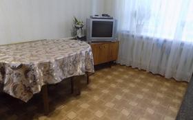 2-комнатная квартира, 50 м², 2/2 этаж, Геологическая 18 за 7 млн 〒 в Щучинске
