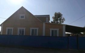 7-комнатный дом, 160 м², 12 сот., Сельстрой за 25 млн ₸ в Атырау
