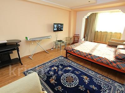 1-комнатная квартира, 40 м², 12/18 этаж посуточно, Панфилова 103 — Жибек жолы за 10 000 〒 в Алматы, Жетысуский р-н — фото 5