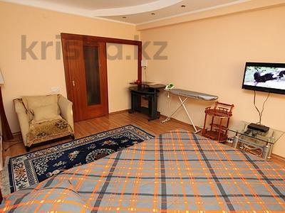 1-комнатная квартира, 40 м², 12/18 этаж посуточно, Панфилова 103 — Жибек жолы за 10 000 〒 в Алматы, Жетысуский р-н — фото 9