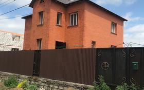 6-комнатный дом, 255 м², 10 сот., Гапеева жилой массив 1 8 за 100 млн 〒 в Караганде, Казыбек би р-н