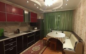 1-комнатная квартира, 39 м², 6/9 этаж посуточно, Естая 140 за 6 500 〒 в Павлодаре