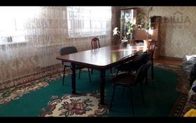 5-комнатный дом, 121 м², 5 сот., мкр Айгерим-2, Алмерек Абыз 64 — Жана гасыр за 30 млн ₸ в Алматы, Алатауский р-н