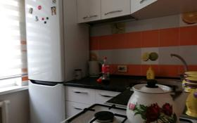 3-комнатная квартира, 55.5 м², 1/5 эт., 3 микрораен Дом 39 — Три олеи за 9 млн ₸ в Капчагае