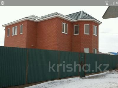 7-комнатный дом, 250 м², 7 сот., Еркинкала, ул. Тусупкалиева 6 за 30 млн ₸ в Атырау
