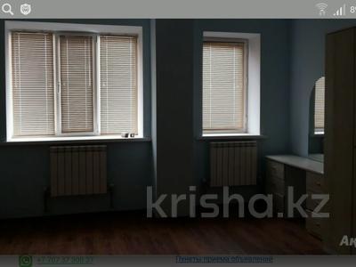 7-комнатный дом, 250 м², 7 сот., Еркинкала, ул. Тусупкалиева 6 за 30 млн ₸ в Атырау — фото 6