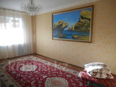 3-комнатная квартира, 63.4 м², 3/5 эт., 15-й мкр 54 за 16.5 млн ₸ в Актау, 15-й мкр — фото 9
