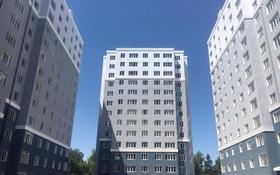 2-комнатная квартира, 67 м², 1/13 эт., Макатаева 127/4 — Муратбаева за ~ 22.4 млн ₸ в Алматы, Алмалинский р-н