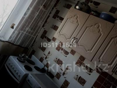 3-комнатная квартира, 49 м², 4/5 этаж, 17 микрорайон 15 — Сатпаева за 6.5 млн 〒 в Балхаше