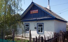 2-комнатный дом, 50 м², 6 сот., Стекольная 10а — Луговая за 7.9 млн ₸ в Караганде, Казыбек би р-н