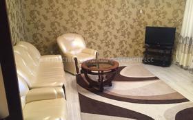 2-комнатная квартира, 70 м², 8/9 этаж помесячно, Валиханова 21 за 220 000 〒 в Атырау