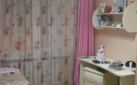 4-комнатная квартира, 75 м², 5/5 эт., Ленина 10 за 14 млн ₸ в Семее