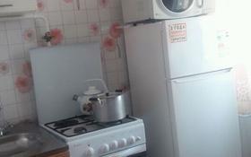 1-комнатная квартира, 35 м², 2/5 этаж посуточно, улица Толстого 51 — Абая за 5 000 〒 в Костанае