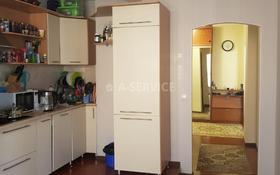 3-комнатная квартира, 91 м², 15/16 этаж, проспект Абая 8 за 27 млн 〒 в Нур-Султане (Астана)