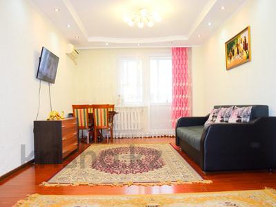 3-комнатная квартира, 93 м², 15/18 этаж, проспект Абая 8 за 26 млн 〒 в Нур-Султане (Астана)