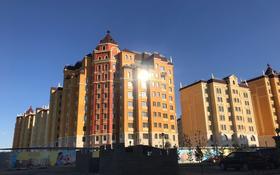 4-комнатная квартира, 119.1 м², 3/9 эт., А 34 25 за ~ 42.8 млн ₸ в Нур-Султане (Астана), Алматинский р-н