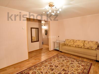 2-комнатная квартира, 45 м², 2 эт. посуточно, Можайского 3 — 45 квартал за 5 000 ₸ в Караганде, Казыбек би р-н — фото 2