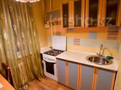 2-комнатная квартира, 45 м², 2 эт. посуточно, Можайского 3 — 45 квартал за 5 000 ₸ в Караганде, Казыбек би р-н — фото 4