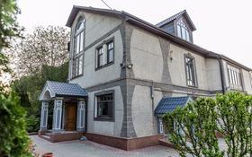 8-комнатный дом, 521 м², 16 сот., мкр Школьный, Степная 35 — Яссауи за 130 млн 〒 в Алматы, Ауэзовский р-н