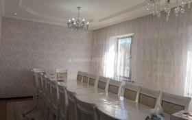 5-комнатный дом, 165 м², 6 сот., Койтас за 22 млн 〒 в Каскелене