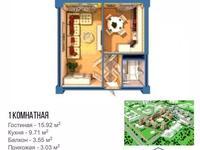 1-комнатная квартира, 35.15 м², 11/16 этаж