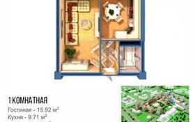 1-комнатная квартира, 35.15 м², 11/16 этаж, Е 430 2 — Бейсековой за 13 млн 〒 в Нур-Султане (Астана), Есиль р-н