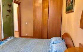 3-комнатная квартира, 50 м², 3/9 этаж посуточно, Астана 12/1 — Дзержинского за 10 000 〒 в Усть-Каменогорске